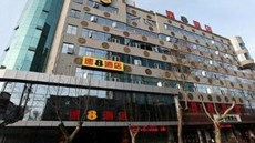 Super 8 Hotel Baoji Railway Station