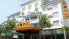Super 8 Hotel Wuyishan Natl Tourist Res
