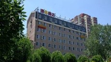 Super 8 Hotel Dalian Railway Station
