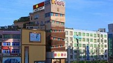 Super 8 Hotel Ningde South Bus Station
