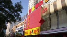 Super 8 Beijing An Ding Men Wai Da Jie