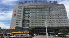 Super 8 Hotel Hengyang Central Bus Stati