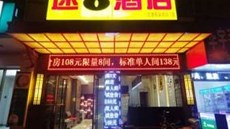 Super 8 Hotel Putian Wen Xian Walking St