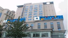New Seaview International Hotel