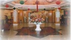 Yuandong Hotel/Far East Hotel