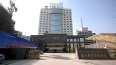Best Western Xuzhou Friendship Hotel