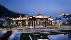 Angsana Tengchong Hot Springs Resorts