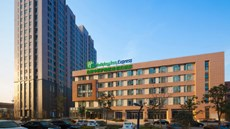 Holiday Inn Express Hefei North