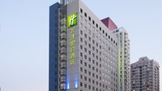 Holiday Inn Express Luohu