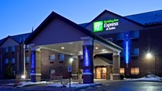 Holiday Inn Express & Suites St. Paul