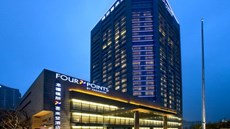 Four Points by Sheraton Hangzhou