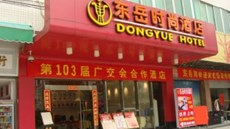 Dongyue Fashion Business Hotel