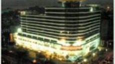 Zhejiang Business Hotel