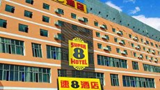 Super 8 Hotel Lanzhou West Railway