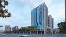 Holiday Inn Express Baoji City