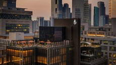 Four Seasons Hotel DIFC