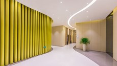 Holiday Inn Express Changzhou