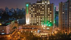 Holiday Inn Haidian
