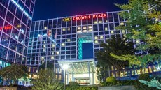 Crowne Plaza Longgang City Ctr