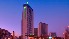 Holiday Inn Express Jiading Industry Pk