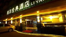 Liyang Business Hotel