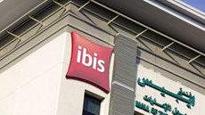 Hotel Ibis Mall Of The Emirates