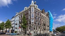No 377 House. Amsterdam