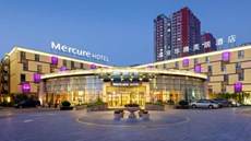 Mercure Beijing Downtown