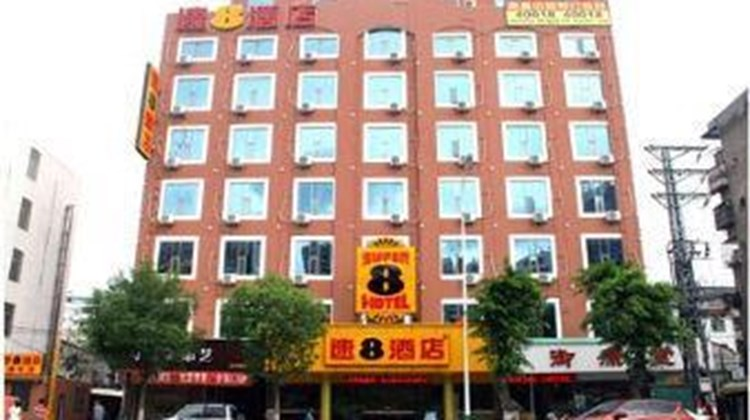 Super 8 Hotel Chaozhou Feng Xi Square Exterior