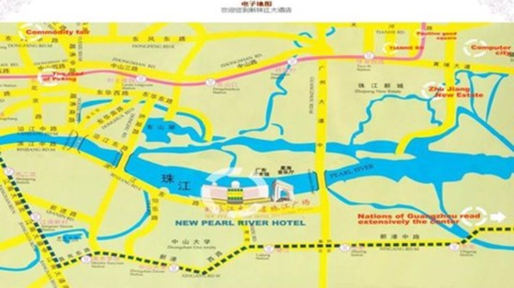 New Pearl River Hotel Other