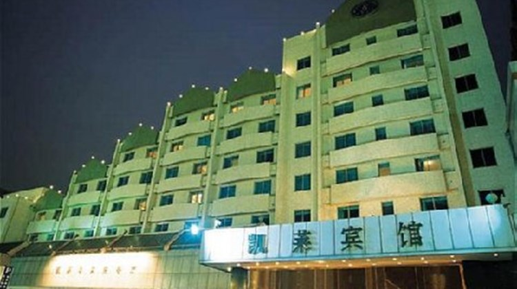 Gloria Inn Shenyang Other
