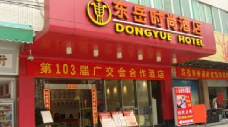 Dongyue Fashion Business Hotel Exterior