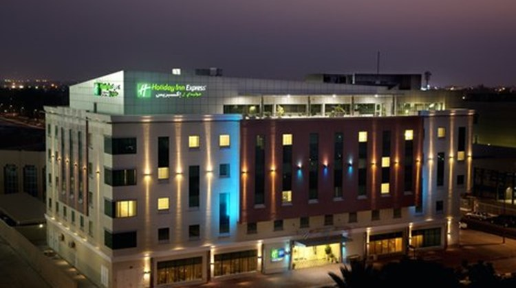 Holiday Inn Express Dubai, Safa Park Exterior
