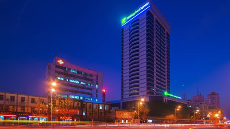 Holiday Inn Express Hefei Downtown Other