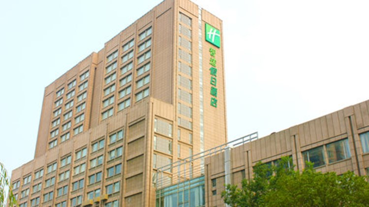 Holiday Inn Express Changshu Exterior
